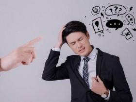职场奇葩请假理由与老板神回复