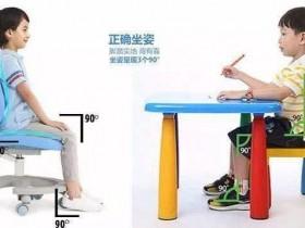 高端学习桌椅有哪些,测评四款学习桌椅
