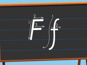 f的拼音格式怎么写