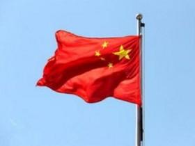 我们也有一面五星红旗,它是一个民族的精神图腾