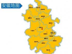 皖是哪个省的简称,安徽为什么简称皖而不是徽