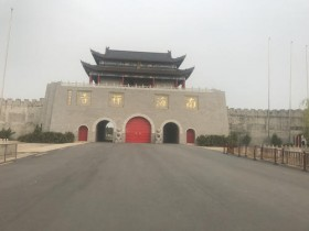 汝南县属于哪个市