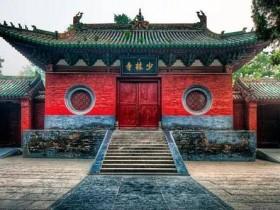 嵩山少林寺在哪里,属于哪个个省