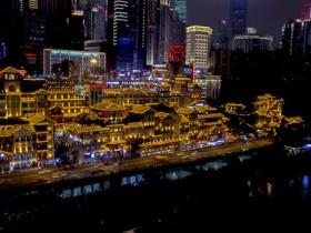 重庆是哪个省